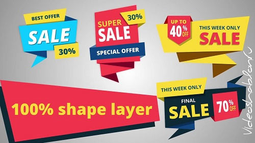 11 Sale Banners 65373 - After Effects Templates